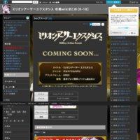 ミリオンアーサーエクスタシス 攻略wikiまとめ【R-18】 - Gamerch